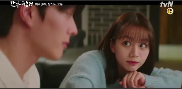 nonton my roommate is a gumiho episode 5
