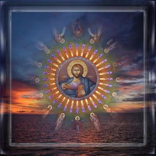 Αποτέλεσμα εικόνας για dumnezeul este mare