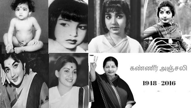ஜெயலலிதா எனும் இரும்பு மனுசி சகாப்தம்   Jayalalitha is the Iron lady Era !