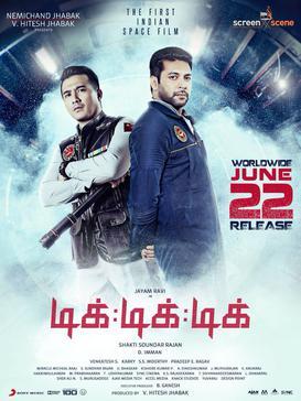 isaimini 2019 tamil movie download hd