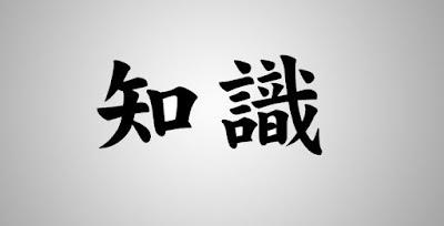 kanji de conhecimento