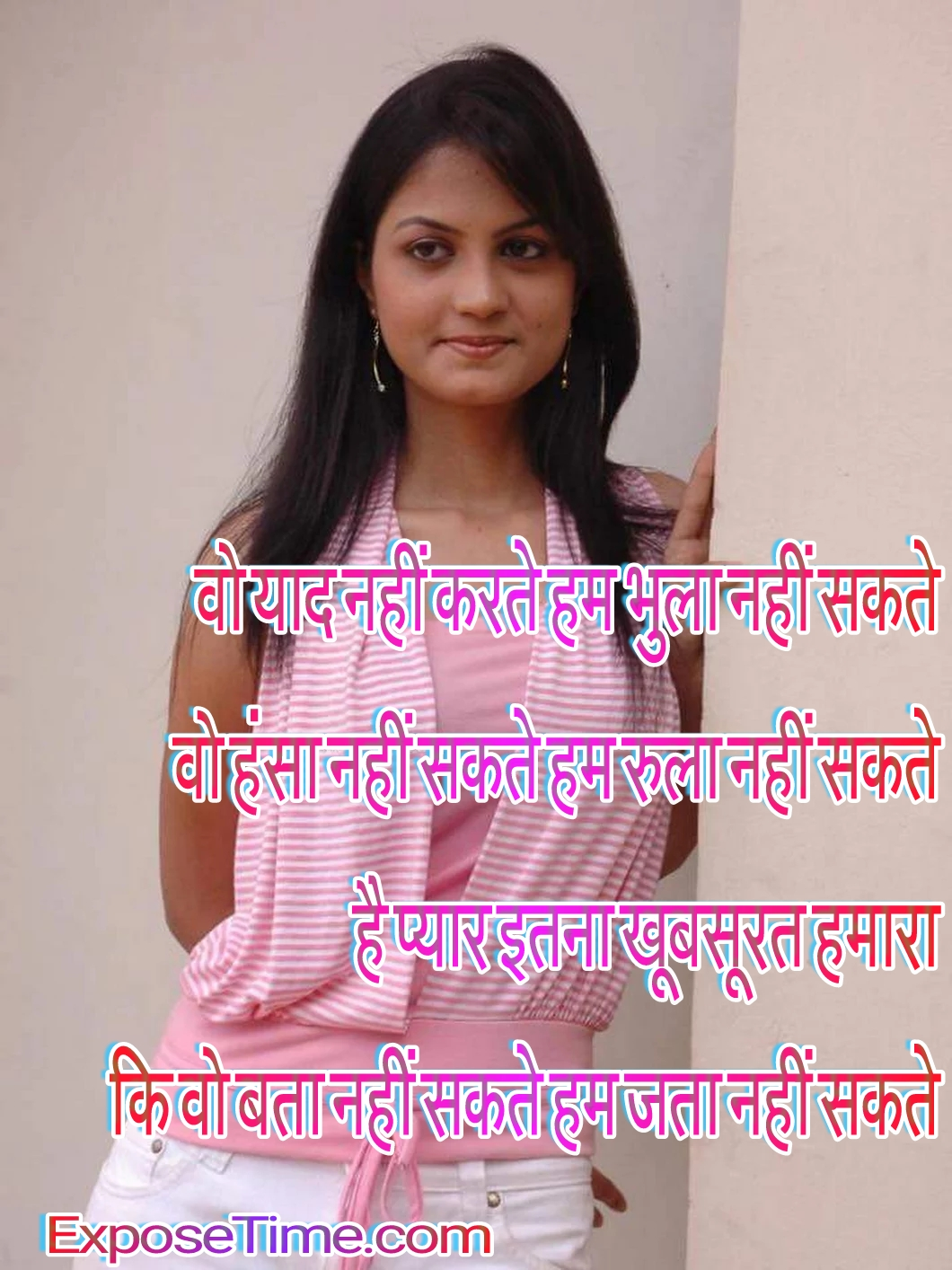 Hindi urdu shayari (Poetry Hindi), सदाबहार शायरी