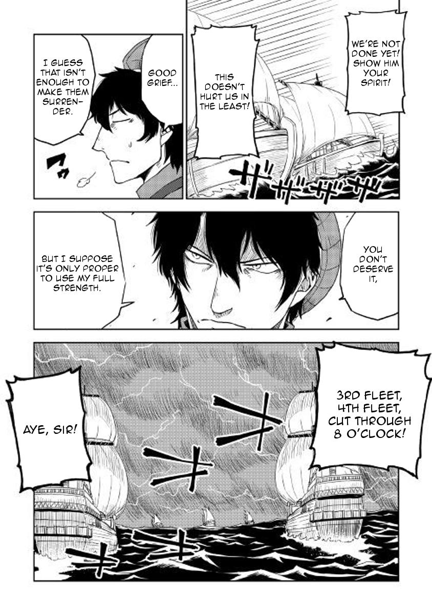 Isekai Tensei Soudouki Chapter 36 page 24 - MangaBat.com