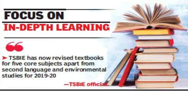 tsbie-inter-curriculum