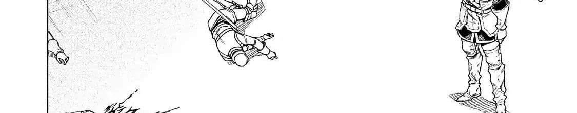 อ่านการ์ตูน Henkyou no Roukishi - Bard Loen ตอนที่ 7 หน้าที่ 21