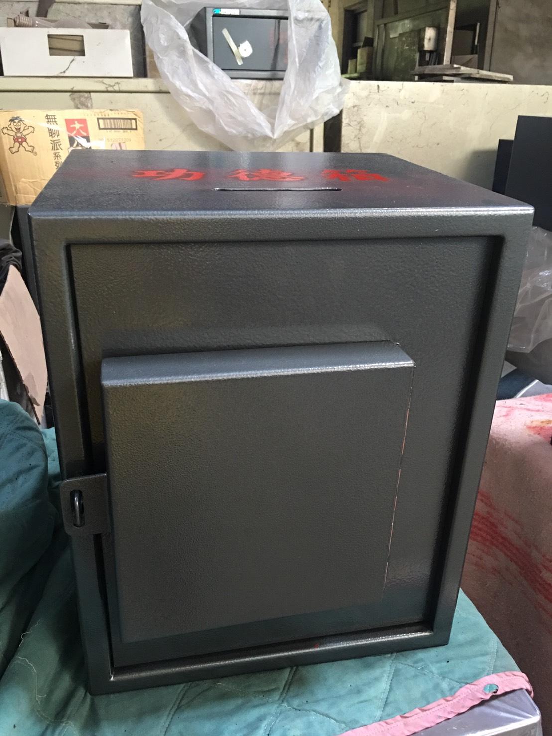 台灣製投入式保險箱(客製化)