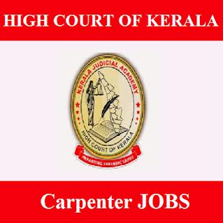 High Court of Kerala, HCK, Kerala, Kerala High Court, Kerala HC, High Court, Carpenter, 10th, freejobalert, Sarkari Naukri, Latest Jobs, kerala hc logo