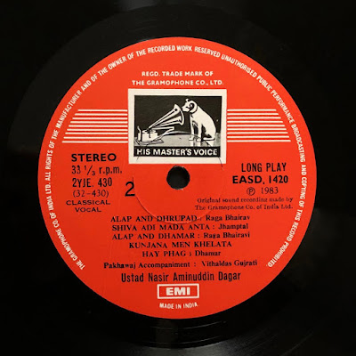 #Dhrupad #India #Hindustani # Nasir Aminuddin Dagar #vocal #meditation #drone #tanbura #Indian music #vinyl #vinylcommunity #Indian music