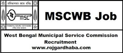 West Bengal Municipal Service Commission