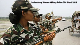 Indian Army GD Post Apply Online for Women Military Police 2019