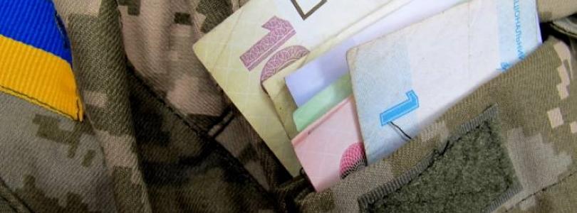 Начфін два роки платив зарплату віртуальним солдатам