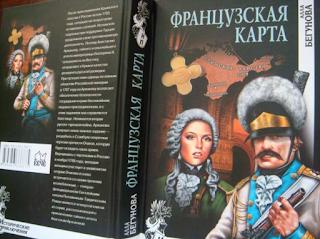 Раздобыть чертежи неприступной крепости Очаков