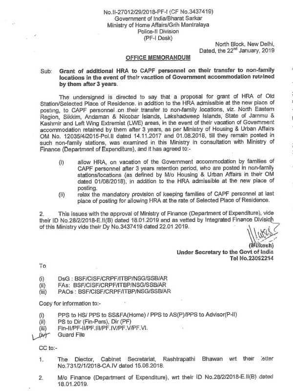 additional-hra-to-capf-personnel-on-transfer-to-non-family-locations