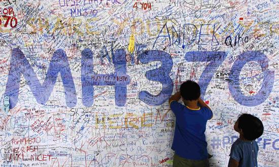 Misteri Kehilangan MH370 - Teori dan Hakikat
