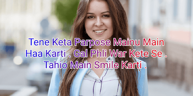 Best Shayari about life shoe here most papular words describe felling girl Status For Sad Boys only 5
