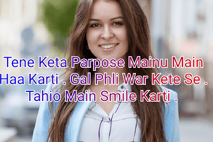 Sad For Boys Status in Punjabi- Top 10 Sad Status