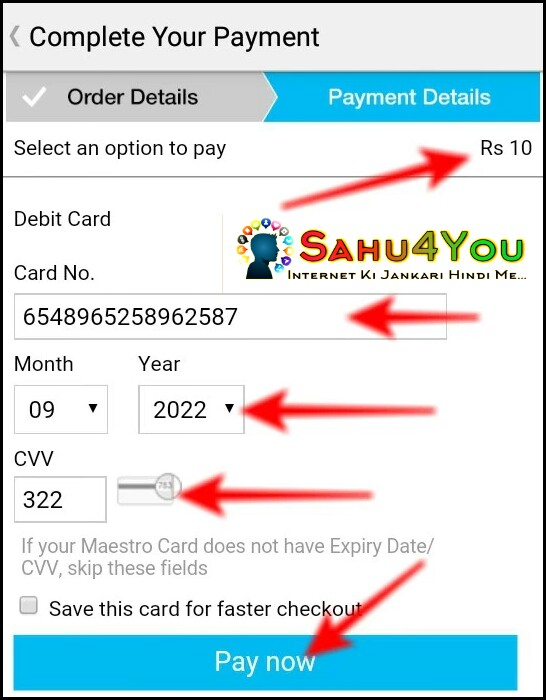 Paytm Account Kaise Banaye,  New Account Register Kaise Kare