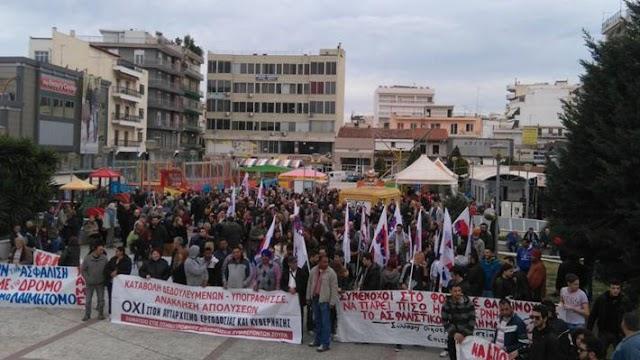 Συλλαλητήριο κατά του ασφαλιστικού από το ΠΑΜΕ στη Χαλκίδα