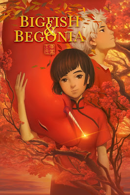 Big Fish & Begonia 2016 DVD R1 NTSC Latino