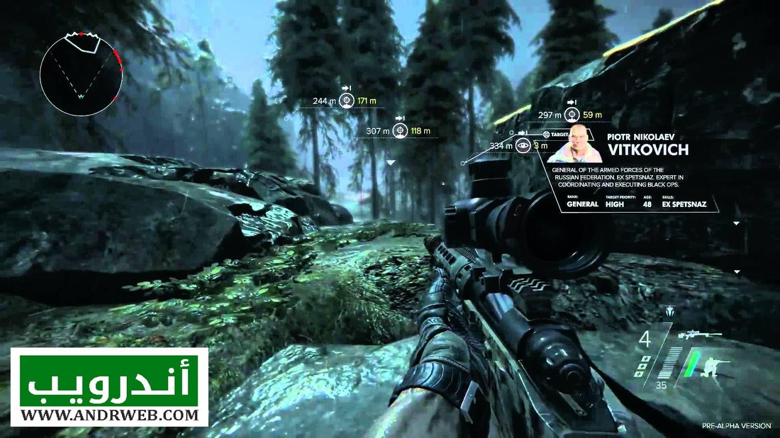لعبة Sniper Ghost Warrior مهكرة للاندرويد برابط مباشر - أندرويب