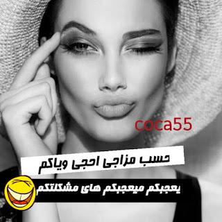 صور غرور 2019 كلام غرور وتكبر للفيس بوك منتديات درر العراق