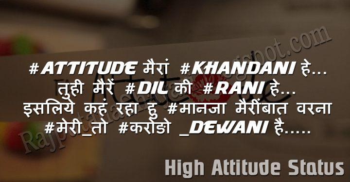 High Attitude Status High Attitude Status In Hindi High Attitude Quotes Whatsapp Status