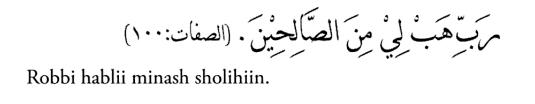 contoh untuk anak dari nabi ibrahim