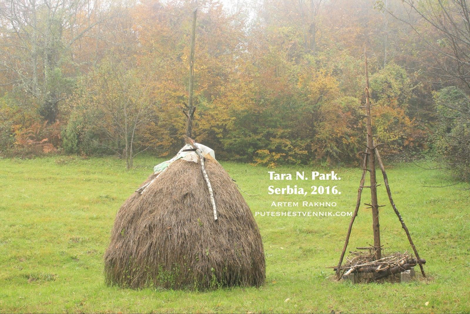 Стог сена в Сербии