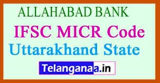 ALLAHABAD BANK IFSC MICR Code Uttarakhand