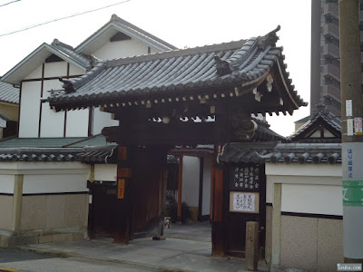 浄土宗大雲寺