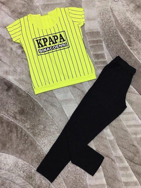 Đồ bộ dài Kpapa thun cotton mới nhất