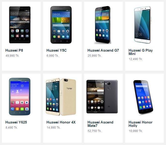 huawei phones price list p6. huawei mobile latest price in bangladesh market (3) phones list p6 p