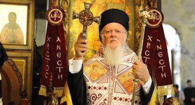 """Константинопольський патріархат наполягає на назві """"Православна церква в Україні"""""""