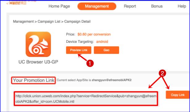 uc-union-online-earning