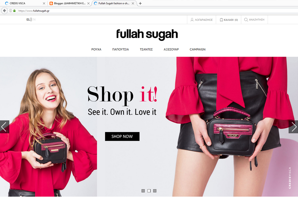 www.fullahsugah.gr
