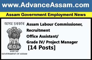 employment news assam, assam career jobs, job news assam, job in assam, assam job news