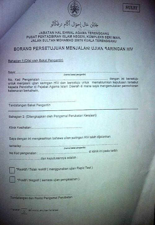 Borang HIV Test