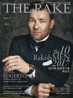THE RAKE JAPAN EDITION ISSUE15 (2017年05月号) raw zip dl