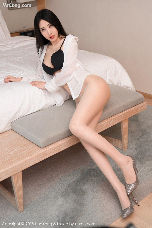 Image HuaYang-2018-06-13-Vol.052-Yu-Xin-Yan-MrCong.com-001 in post HuaYang 2018-06-13 Vol.052: Người mẫu Yu Xin Yan (余馨妍) (39 ảnh)