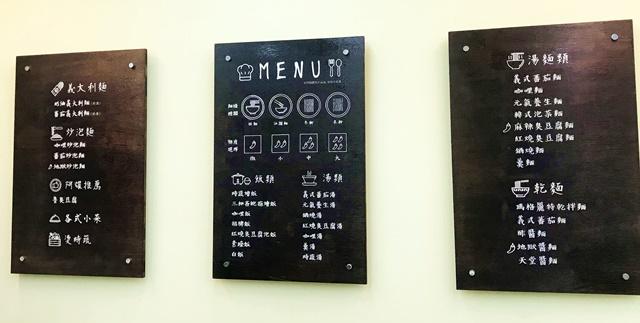 阿耀臭豆腐菜單