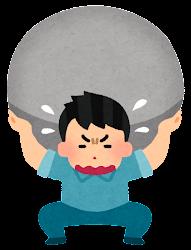 重圧に苦しむ人のイラスト(男性)