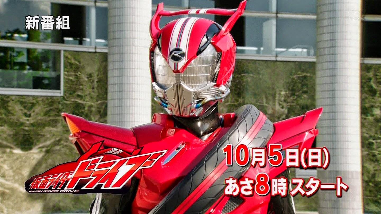 Kamen Rider Drive – Episódio 01 Online