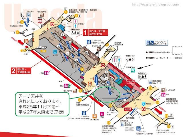地鐵梅田站站內圖