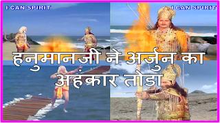 Krishna-Hanuman