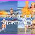 हनुमान और अर्जुन | हनुमानजी ने नष्ट किया अर्जुन का अहंकार | Krishna-Hanuman