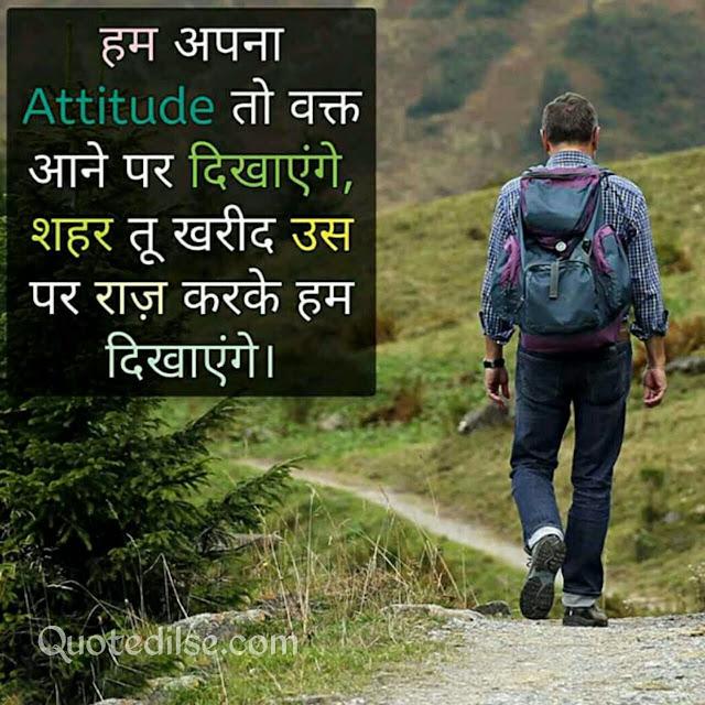 hindi status dadagiri
