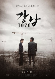 Watch Movie Gangnam Blues (2015)