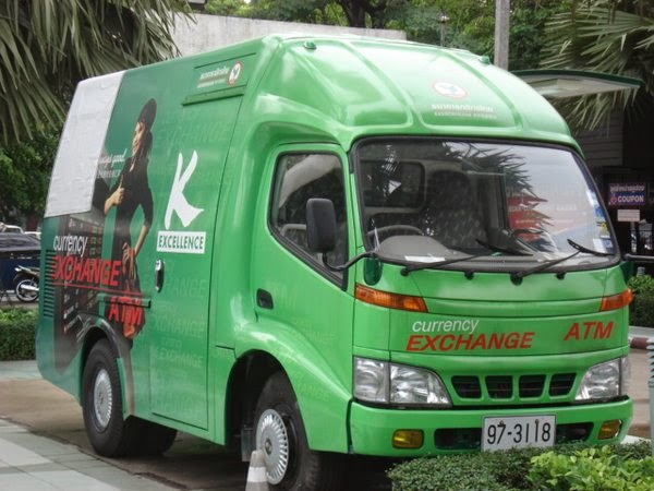 Касикорн банк на машине Таиланд