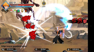 Download Bleach Death Awakening v1.2.51 Apk Android