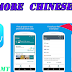 No more Chinese app- Google launch first file sharing app.